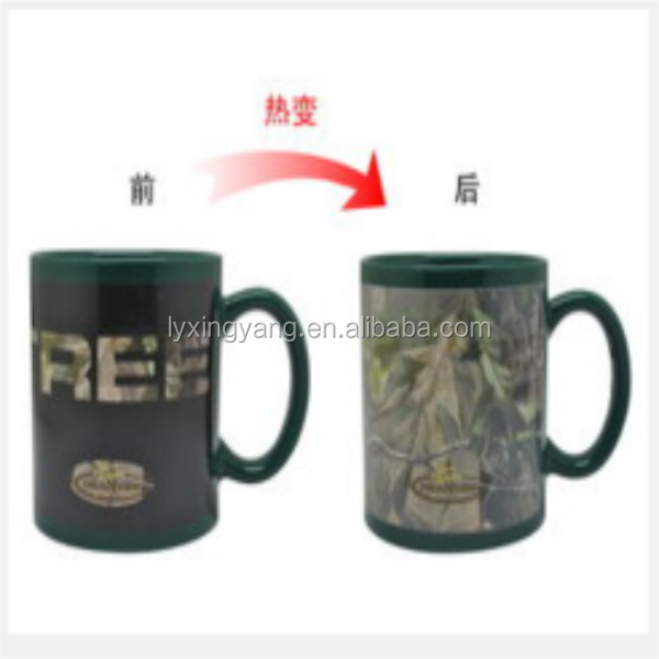 wholesale hot water cheap color changing glass coffee mugs for sublimation printing magic mug coffee cup
