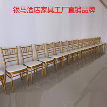 cheap and high quality wedding folding chairs