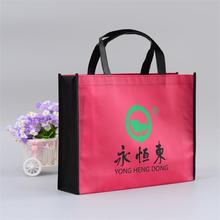 new style non-woven tote bread beautiful nonwoven bag