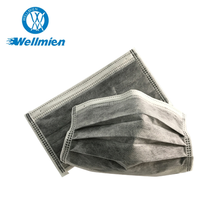 Black disposable surgical non-woven 4 ply active carbon face mask