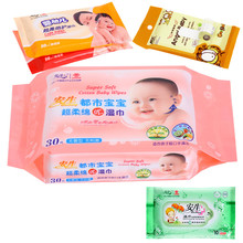 High quality economic organic no irrigating super soft cotton baby wet wipes