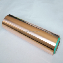 C11000 5 ~ 610mm Wide 0.015 ~ 0.5mm Thickness High Purity 99.98% Annealed Copper Foil Tape Type Best Price