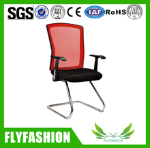 High Back Durable Mesh Fabric Visitor Chair With Armrest
