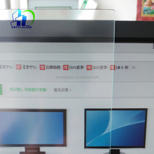 3mm Anti-glare glass/AG glass for touch panel lcd/led/pc/tv screen