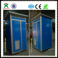 Guangzhou factory fiberglass portable composting toilet/mobile toilets in china/outdoor public toilet
