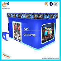 Branded creative 5d cinema with cabin for amusement park