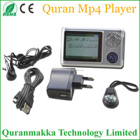 Digital Quran Mp4 Player for Muslim with High Quality Voice QM5700