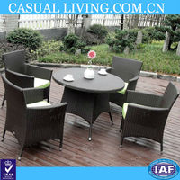 5 Pieces Outdoor Patio Dining Set with Tan Cushions - UV Weather Resistant Rattan Wicker Steel Powder Coated Furniture