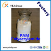 waste water treatment poly acrylamide polymer for centrifugal thickener