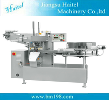 2017 Haitel HTL-200 Automatic Ball Lollipop Packing machine