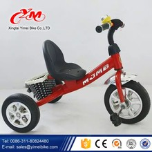 Small Mini Three Wheels Baby Tricycle with EVA Wheel/ Child Tricycle for Kid with back basket/Cheap Baby Tricycle