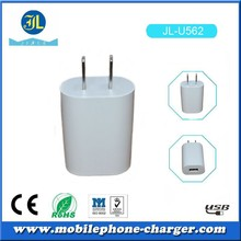Fast charging usb wall charger small size charger zhongshan manufacturer