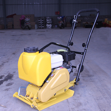 60~90kg Plate compactors for sale Soil plate compactor Used wacker plate compactor