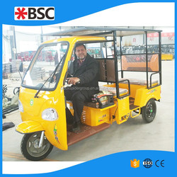 hot sale cheap electric/motor/solar power four wheel motorcycle