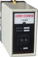 10A AC220V JSS8-5/220 Power On Delay Timer Time Relay 1-99 min