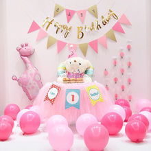 Pink giraffe balloon gliter baby happy birthday banner tutu Lace mesh DIY 1st baby girl birthday decoration set