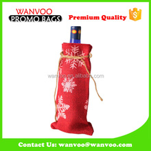 Green beauty tie wine bag from small jute bag manufacturer