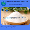 QILU-10 flavor enhancer MSG monosodium glutamate food seasoning price list
