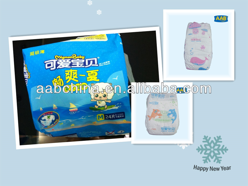 baby diapers turkey