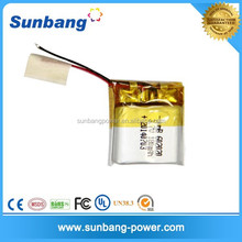 quality battery factory supply li-polymer 170mah 3.7v battery for portable device