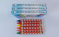 High Quality Wax Crayons/ 6 Crayon Set for Kids/ Clear Color Wax Crayon