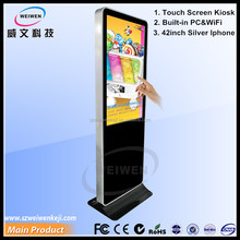 stand alone all in one touch screen lcd advertising player 42inch cheap flat screen tv
