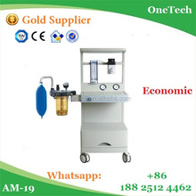 ICU medical equipment anesthesia machine with ventilator optional / Cheap price anesthesia apparatus AM-19