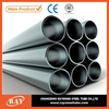 natural gas DIN tube precision seamless steel pipe