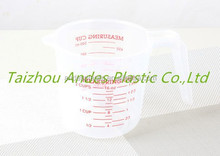 Insulated 32oz pp plastic measuring drinking cup hot sale