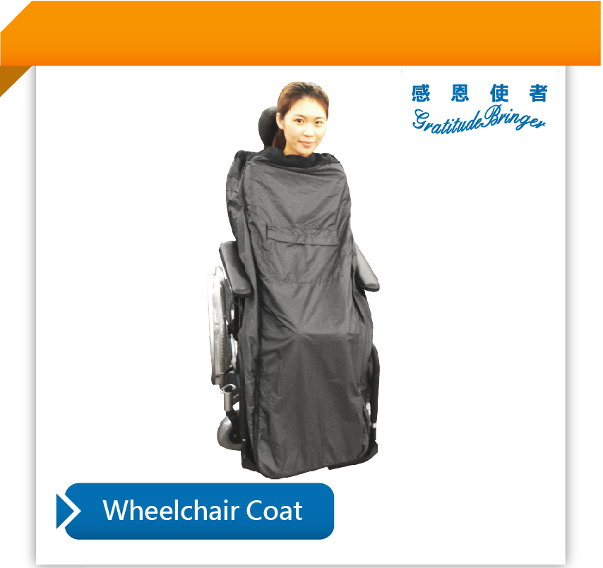 Warm Keeping Clothing With Wheelchairs Fixing Belt