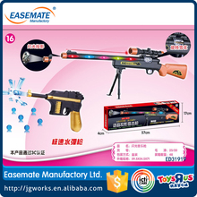 2015 new item plastic electric toy gun with sound and light