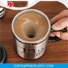 Promotional Prices SS Automatic mixing Battery Powered Coffee Cup Warmer