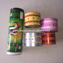 Custom Aluminium Foil Laminated Plastic Food Packaging Roll Film
