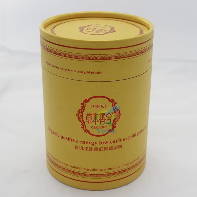 Bright looking paper can packaging supplier
