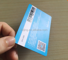 CMYK Printable Customized Size PVC Combo Cards(HP-086)
