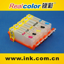 refillable ink cartridge for canon ip7270 printer cartridge inkjet