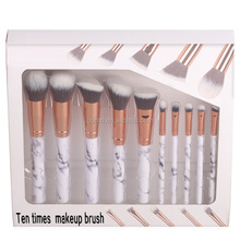 OUMO-Wholesale free samples private label makeup brush set professional cosmetic marble makeup brushes