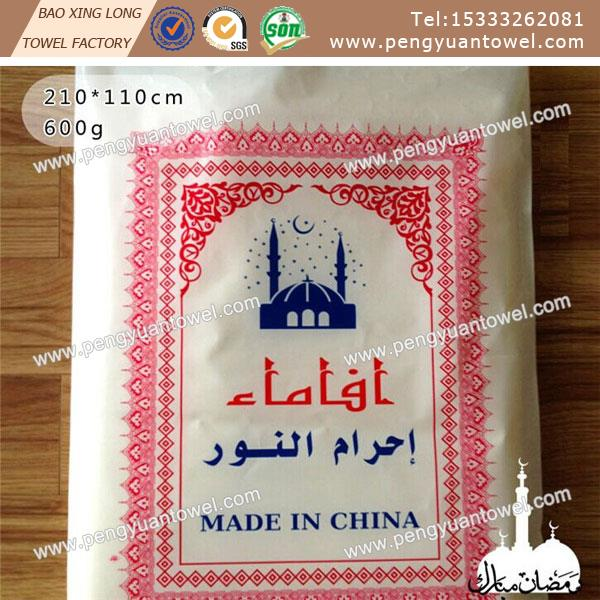 wholesale jacquard ihram haji towel to Saudi Arabia