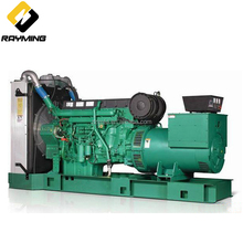 Sweden Origine Volvo diesel generator with Electric Injector Soundproof type CE approved