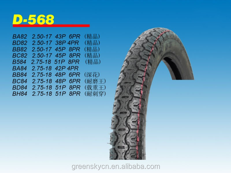 Highj Quality 2.75-18 42P 4PR high quality <strong>motorcycle</strong> tyres