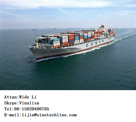shipping from china to nigeria