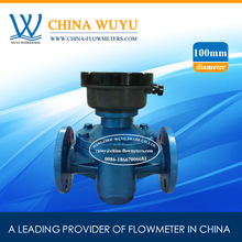 [100mm] China cheap flowmeter / OGM flow meter