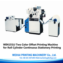 WIN155JJ 2 color roll to roll label offset printing machine ink fountain roller