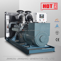 300kw diesel generator with V MAN engine 300kw electric power station
