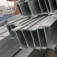 Manufacturer preferential supply High quality size jis building structual material steel H beam