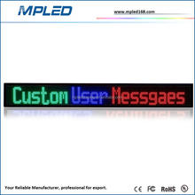 hyper market promotion single color led screen with message rolling