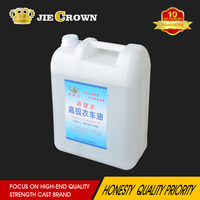 high quality sewing machine oil for lubricant