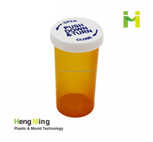 PP Plastic medicine pill bottle