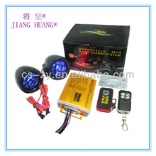 scooter audio system/motorcycle anti-theft mp3 alarm/motorcycle alarm mp3