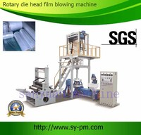 plastic extruder mini Single Screw Double Die Head PE Film Blown Machine (SJ-60)